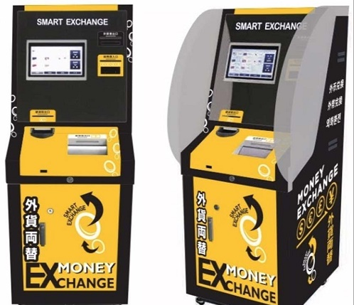 Currency Exchange Electronic Terminals to Appear in Tbilisi