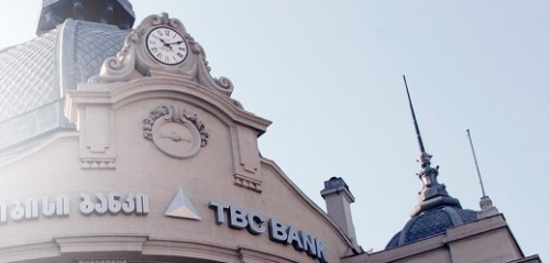 TBC Bank to Build New Corporate Headquarter Near Lisi Lake